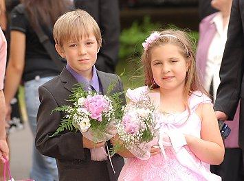 Floraria Be Happy Nunta Oradea