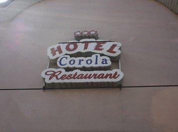 Hotel Corola Nunta Oradea
